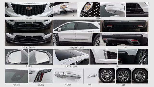 2020 Cadillac XT5 leaked